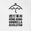 Hong Kong Umbrella Revolution Crew Neck Sweatshirt