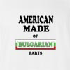 American Made of Bulgaria Parts T Shirt